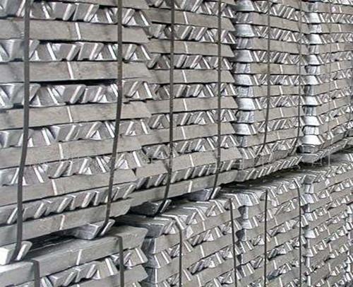 专业合金铝锭生产厂家