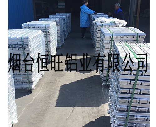 淄博合金压铸铝锭厂家